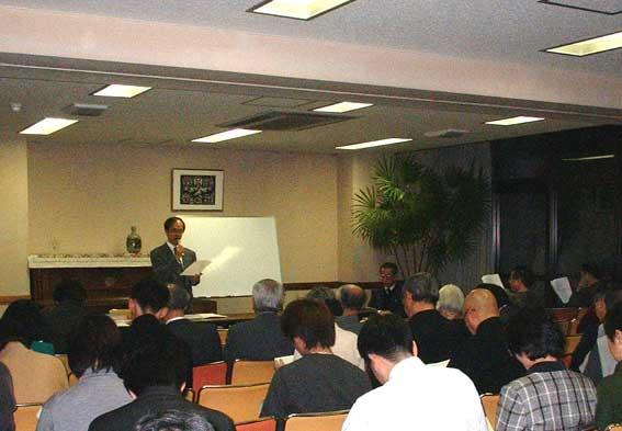日 本 聖 書 学 研 究 所